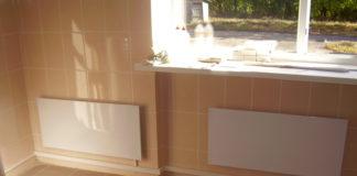 Система инфракрасного отопления в квартире