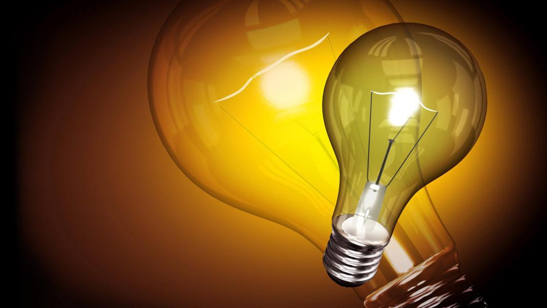 Тариф на электричество для предприятий