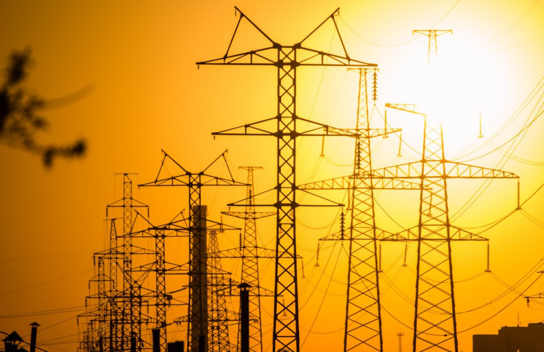 Какой тариф электроэнергии?