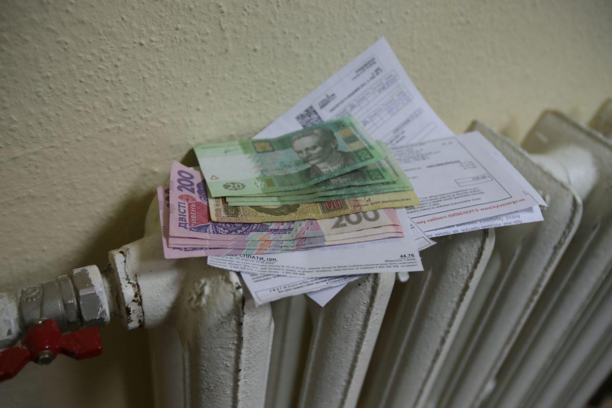 Тарифы отопление Украина