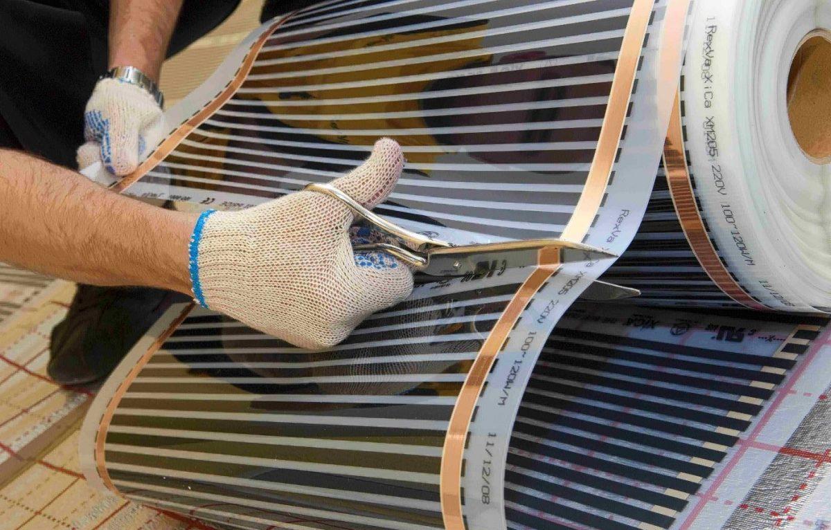 Инфракрасная плёнка Heat Plus Standart SPN-308