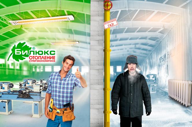 Где можно купить обогреватель в Харькове?
